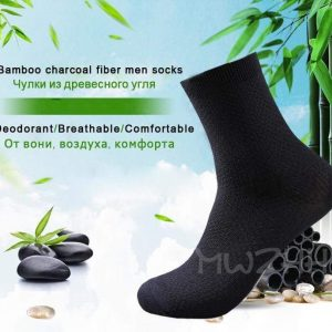 Men's Bamboo Fiber Socks (5 and 10 Pack) 5 Black, 5 Dark Grey / 38-42 Trendy Joys